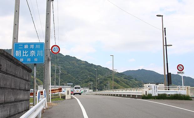 朝比奈川の橋を超えます