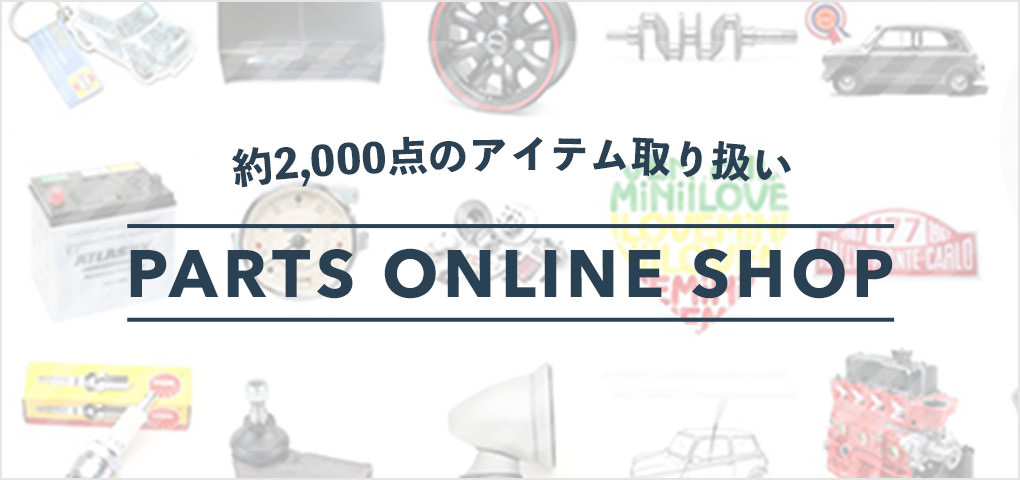 Classcaパーツオンラインすショップ
