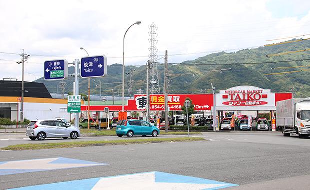 東名焼津インター出口を右折