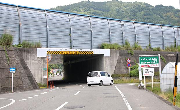 少し進むと東名高速道路のガードがあるので、手前を右折